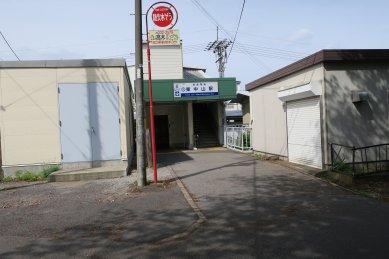京成・東中山駅