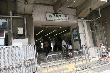 JR下総中山駅南側
