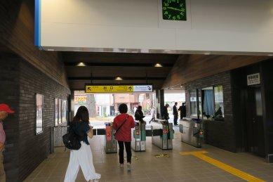4月22日改装・大宮公園駅