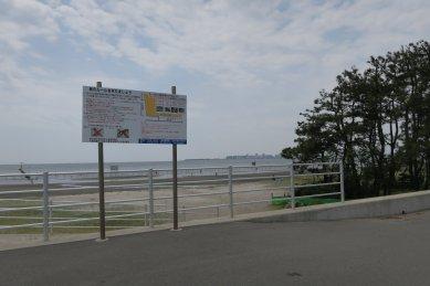 海浜公園入口