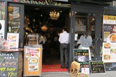 SAPANA店頭