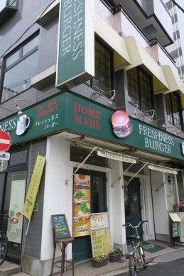 freshness burger 店頭