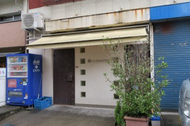 CLEMENTIA・店頭