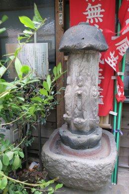 六面地蔵塔at如意輪寺