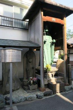 銅造地蔵菩薩立像(始めの六地蔵)