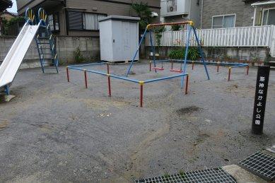 ゴボウ池跡(海神なかよし公園)