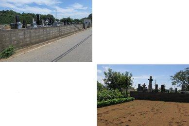 村墓地(湯浅三人持&二十六人持の共同墓地)