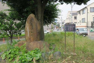 葦毛塚の碑