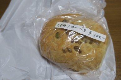 くるみグラハムパン(ブルーベリー)