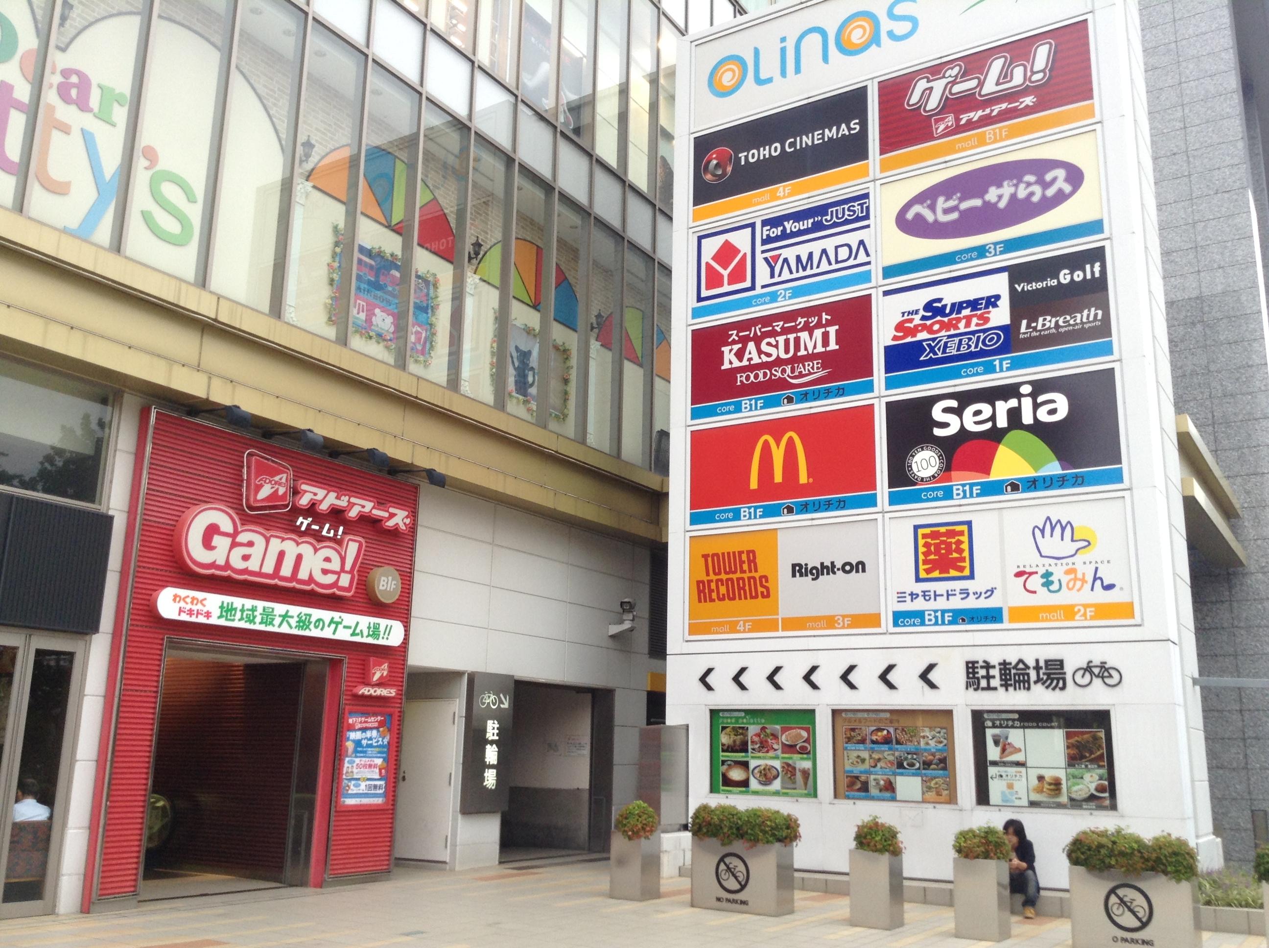 タイトー ステーション 錦糸 町
