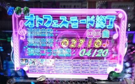 DSC_1696_2016040522560140c.jpg