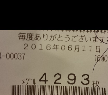 DSC_2287_20160626233602674.jpg