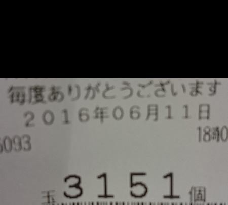 DSC_2290.jpg