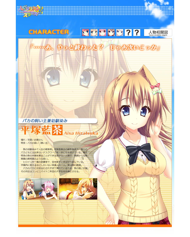cha_04_image.png