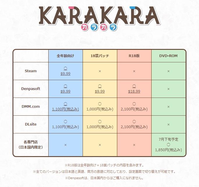kousiki_20160629235207bf6.jpg