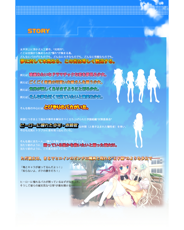story_image_20160621225400bdd.png