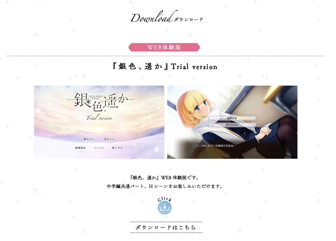 taiken_201604251951029d5.jpg