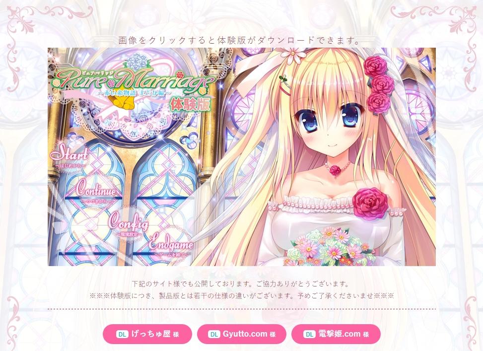 taiken_20160514011725da2.jpg