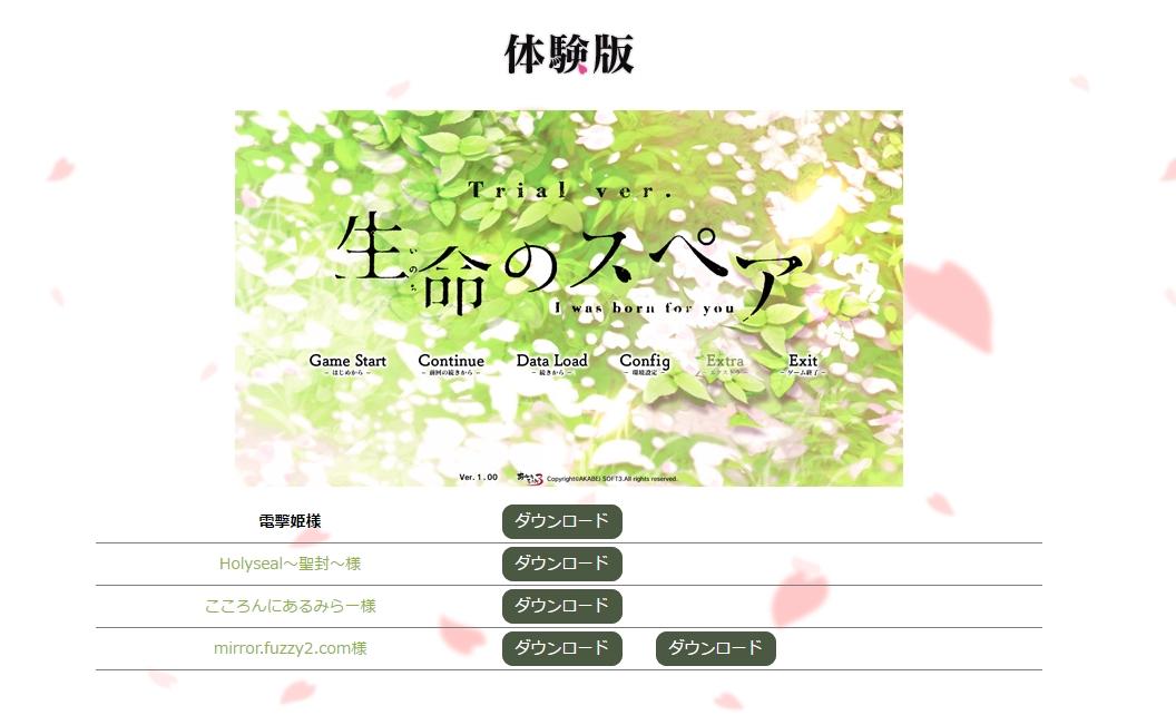taiken_20160630181137afb.jpg