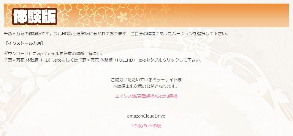 taiken_20160701214326d72.jpg