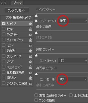 SnapCrab_NoName_2016-6-2_9-55-17_No-00.jpg
