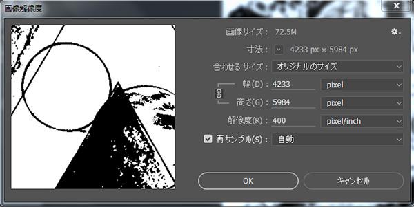 SnapCrab_NoName_2016-6-4_9-13-57_No-00.jpg