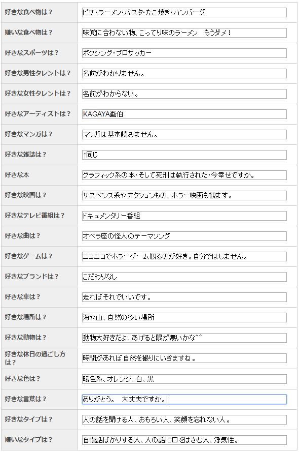 SnapCrab_NoName_2016-7-12_21-13-58_No-00.png