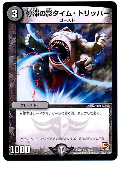 card100006378_1.jpg