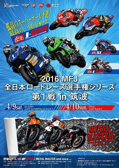 2016_rd1_pos 16-4