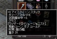 nikki0455.jpg