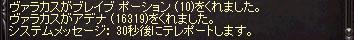 nikki0478.jpg