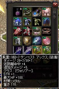nikki0493.jpg