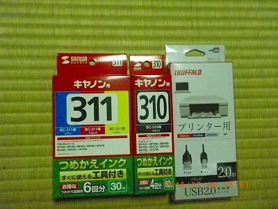 001_20160708181536fe5.jpg