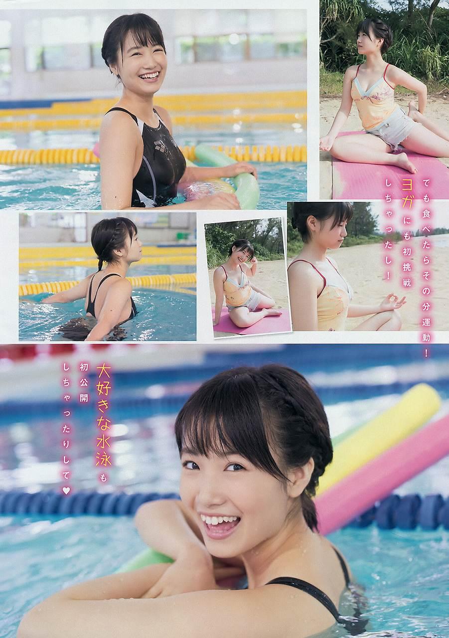 「ヤングマガジン 2016年 4/11 号」朝長美桜の競泳水着グラビア