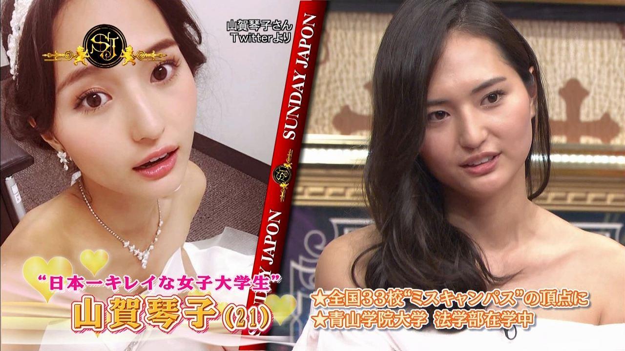 ミスキャンパスの頂点、日本一キレイな女子大生に選ばれた山賀琴子