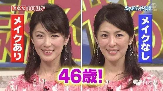美魔女の山田佳子、46歳の時のメイク顔とすっぴん顔