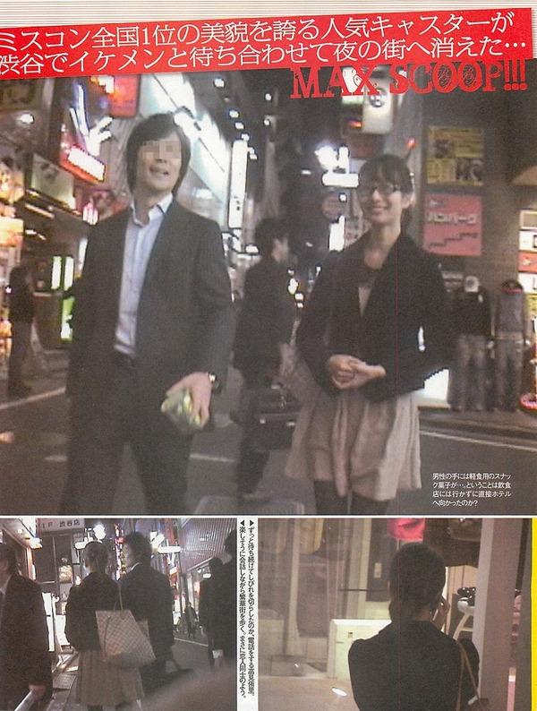 「ブレイクマックス」に撮られた高見侑里アナのラブホデートツーショット
