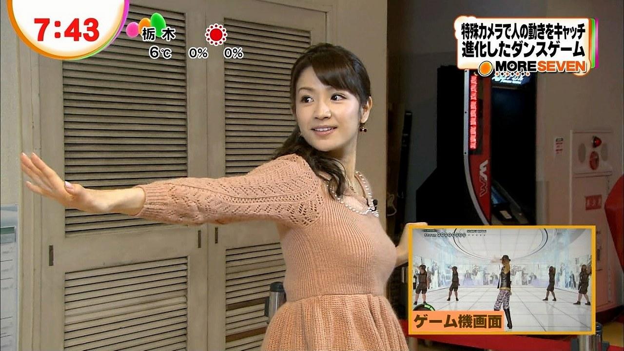 ニットワンピースを着た長野美郷の着衣巨乳