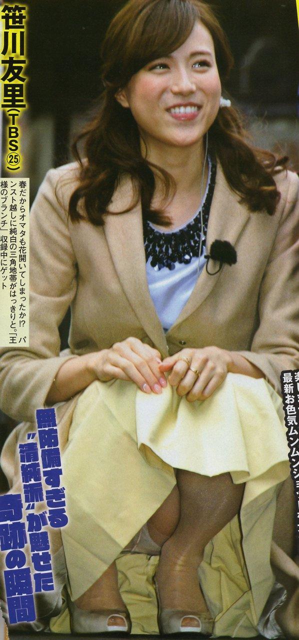 TBS・笹川友里アナの無防備なしゃがみパンチラ