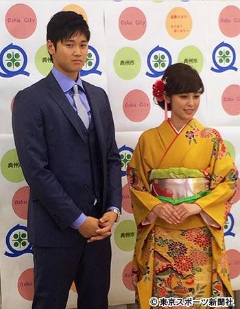 大谷翔平と久慈暁子のツーショット