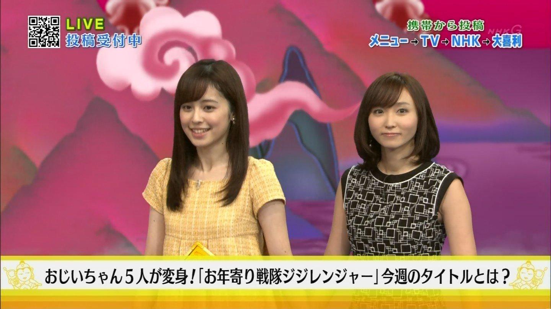 「着信御礼!ケータイ大喜利」に出演した久慈暁子と吉木りさ