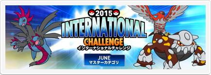 2015INC June