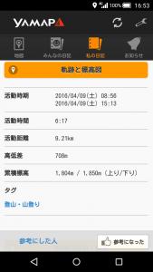 Screenshot_2016-04-09-16-53-.png