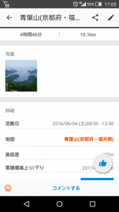 Screenshot_2016-06-04-17-05-.png