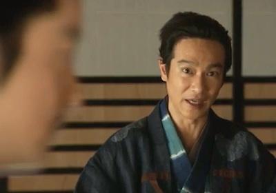 genjiro.jpg