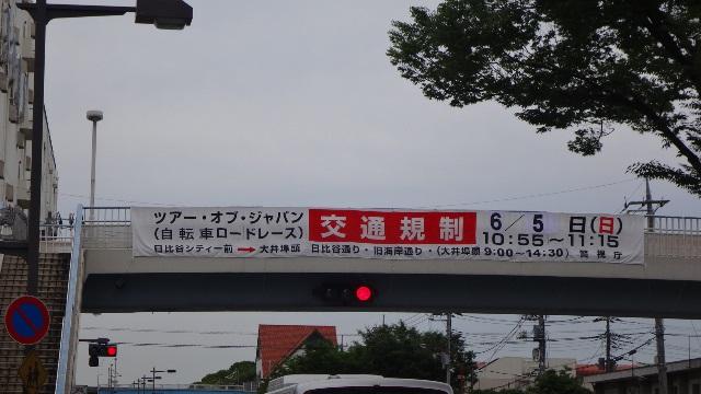 20160605 01