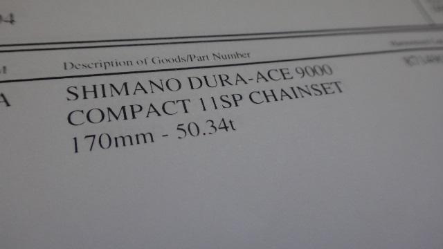 20160704 05