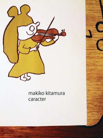 makiko kitamura caracter