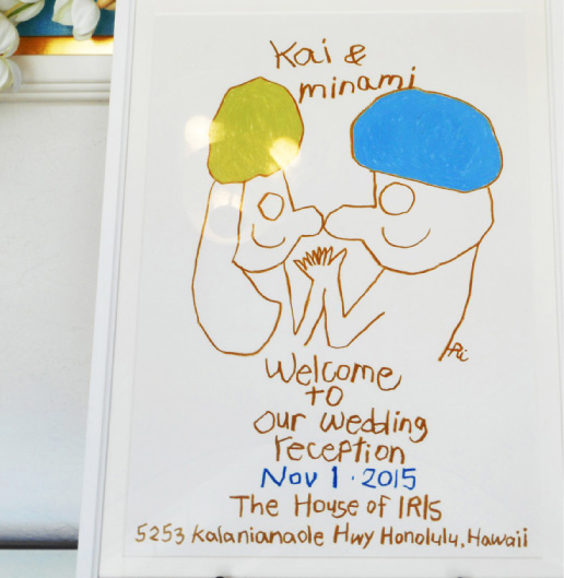 kaiminami welcomeboard