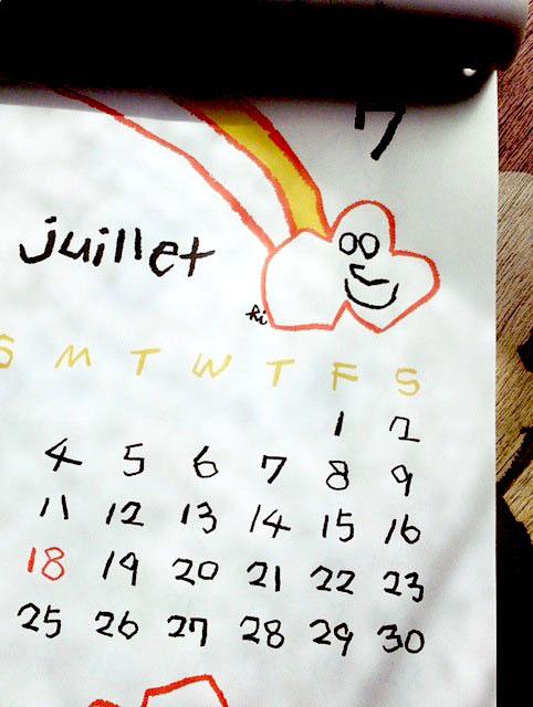 カレンダー2016 7月